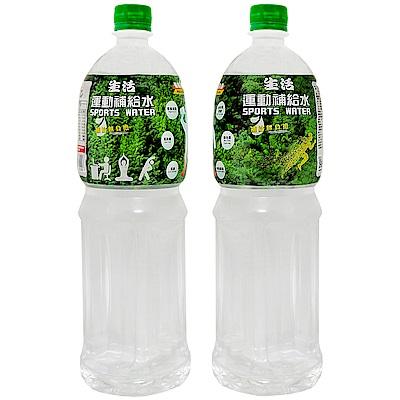 生活 運動補給水 Sports Water(1500mlx12入)