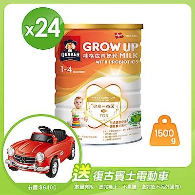 桂格 三益菌成長奶粉(1500g x24罐)