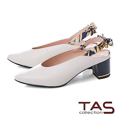 TAS 質感素面拼接花布後鏤空粗跟涼鞋-優雅米