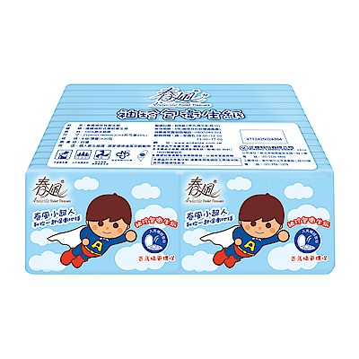 春風袖珍包衛生紙-小超人9抽x30包x20串/箱