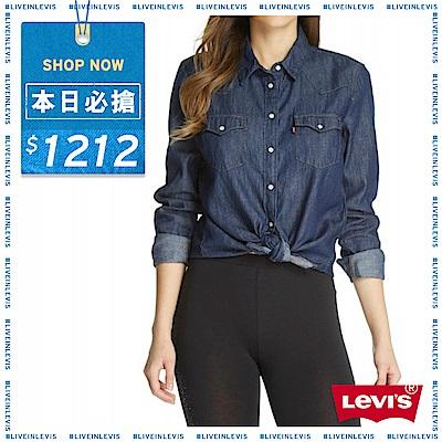 Levis 女款 牛仔襯衫 原色丹寧
