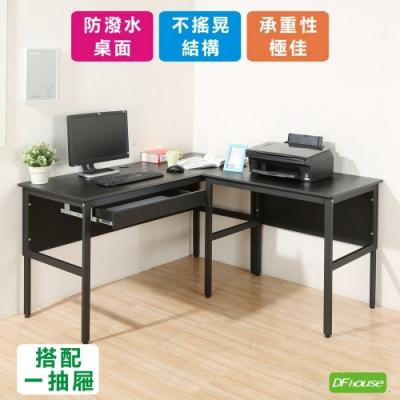 DFhouse頂楓150+90公分L型工作桌+1抽屜電腦桌 150*150*76