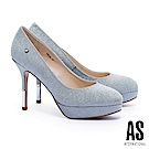 高跟鞋 AS 奢華優雅金屬跟全真皮美型尖頭高跟鞋-銀