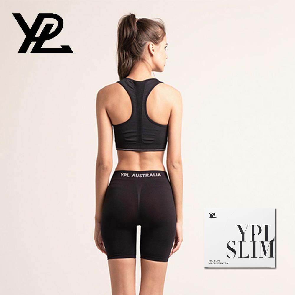 澳洲 YPL 心機蜜桃臀短褲 舒適透氣收腰提臀 2019年最新款 春夏首選