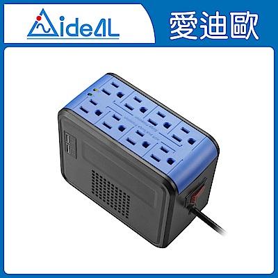 愛迪歐IDEAL 1000VA穩壓器 PSCU-1000(靚酷藍)
