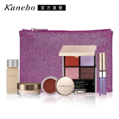 Kanebo 佳麗寶 LUNASOL摰愛假日派對完整限定組
