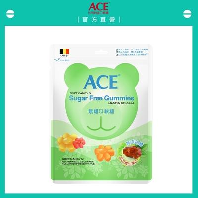 【ACE】無糖Q軟糖量販包(240g/袋)