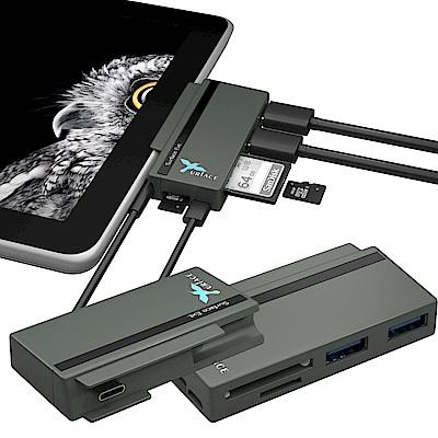 [Xurface] Surface Go專用擴充座_USB Hub+讀卡機_SGO737