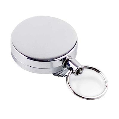 (直徑4cm)高彈力耐用 金屬伸縮鑰匙圈 識別證 悠遊卡 防盜繩 伸縮拉環(附背夾)