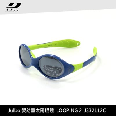 Julbo 嬰幼童太陽眼鏡LOOPING 2 J332112C(1-2歲適用)