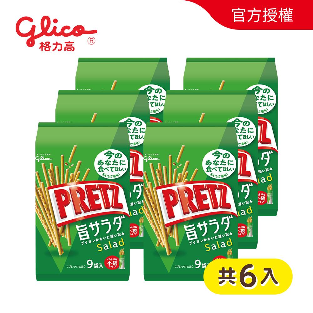 PRETZ百力滋 9袋入野菜沙拉棒(143g)x6入