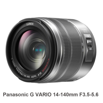 Panasonic G VARIO 14-140mm F3.5-5.6  銀色  公司貨