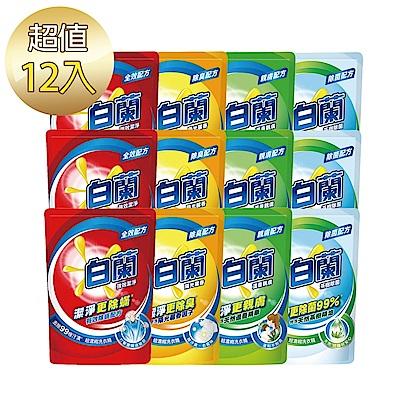 白蘭 洗衣精補充包1.6kgx12