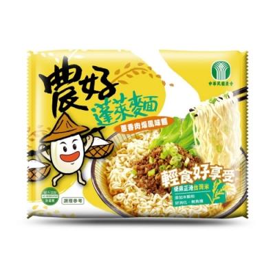 【全國農會】農好蓬萊麵-蔥香肉燥風味(64gx15包/箱)