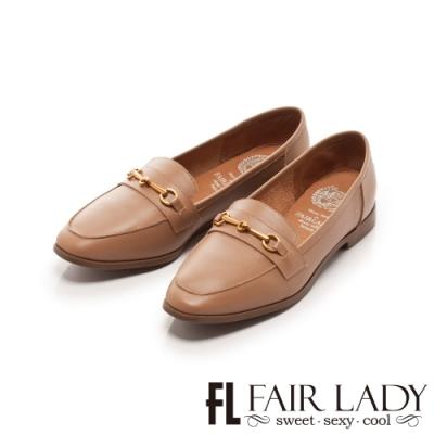 Fair Lady 懶骨頭 金屬馬銜釦樂福平底鞋 玫瑰褐