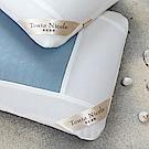 Tonia Nicole東妮寢飾 涼夏凝膠枕