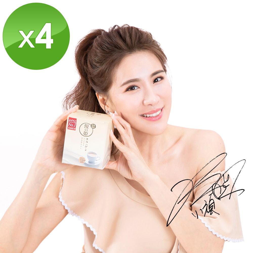 優の姬 精純膠原蛋白粉-奶茶風味4盒(15包/盒)