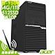 ACER VM4660G 獨顯繪圖雙碟商用 i5-9500/GTX1650-4G/64G/512SSD+1TB/W10P/Veriton M product thumbnail 1