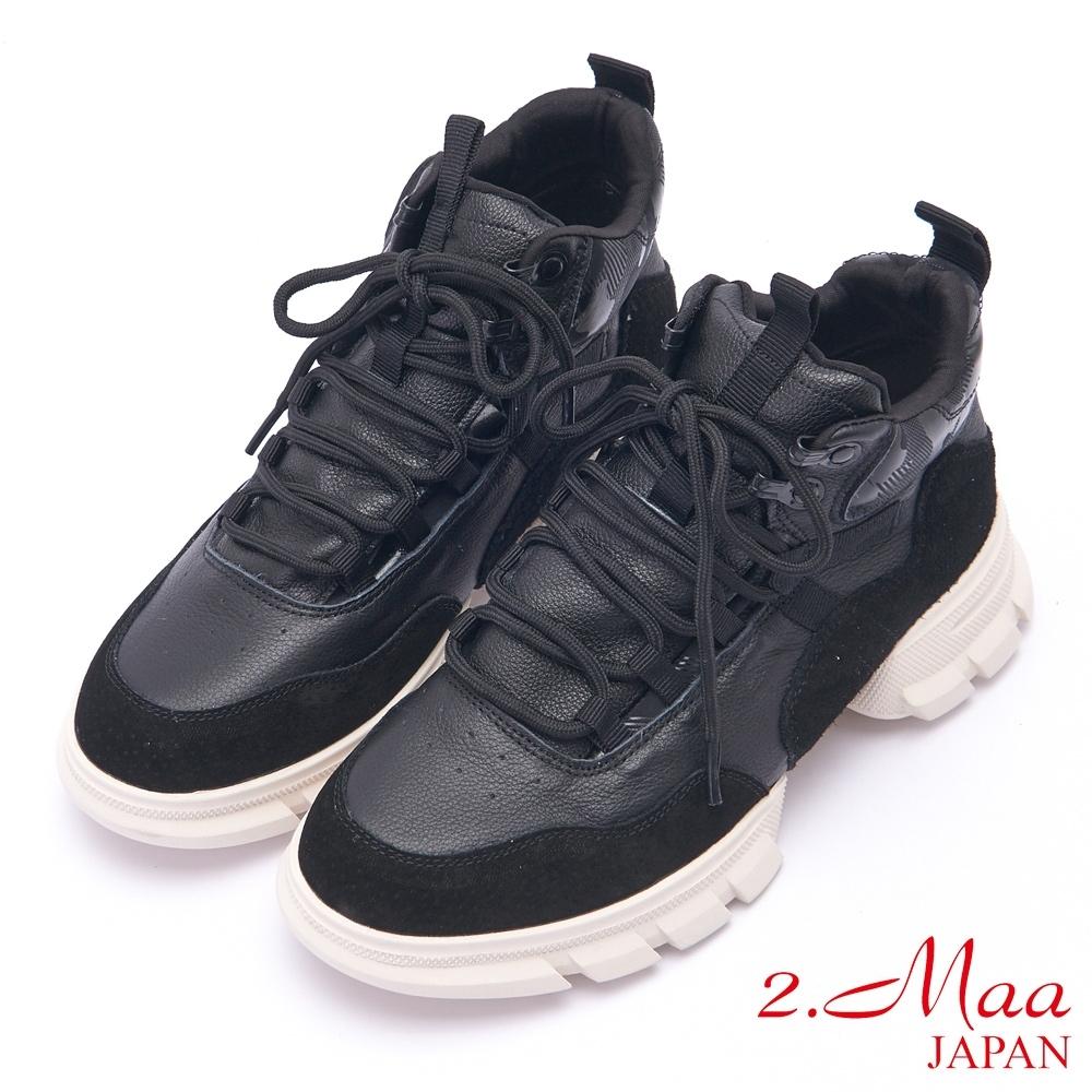 2.Maa 時尚拼接暈染牛皮綁帶工程短靴 - 黑
