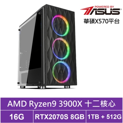 華碩X570平台[白龍山神]R9十二核RTX2070S獨顯電玩機