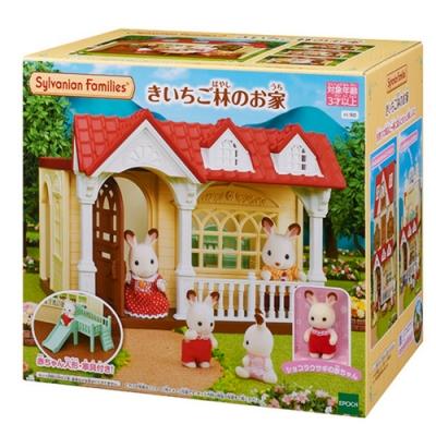 日本森林家族 森林紅莓小屋EP14059EPOCH原廠公司貨