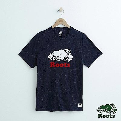 男裝Roots 白星顆粒短袖T恤-藍