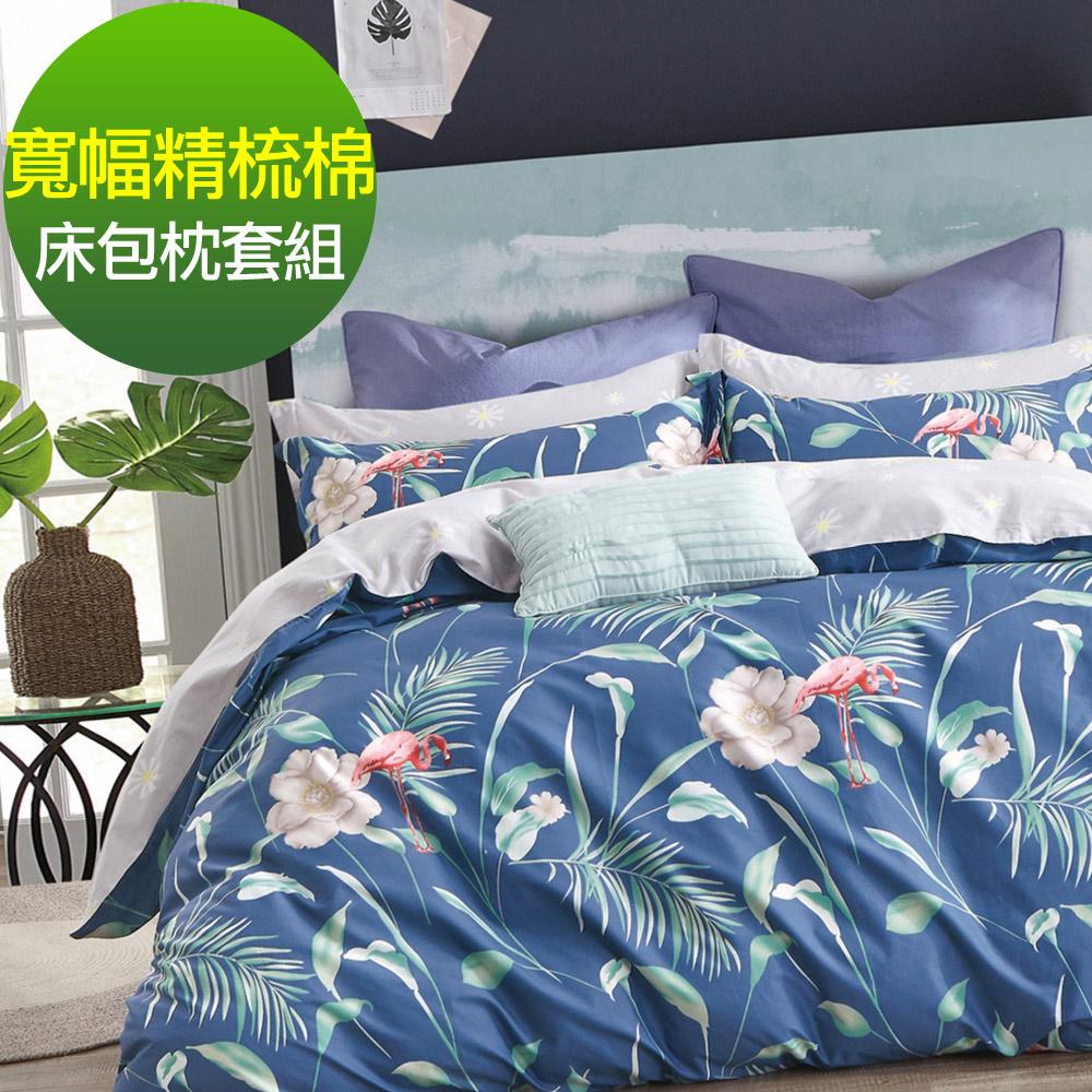 La lune 100%台灣製40支寬幅精梳純棉單人床包二件組 芸賞鶴情