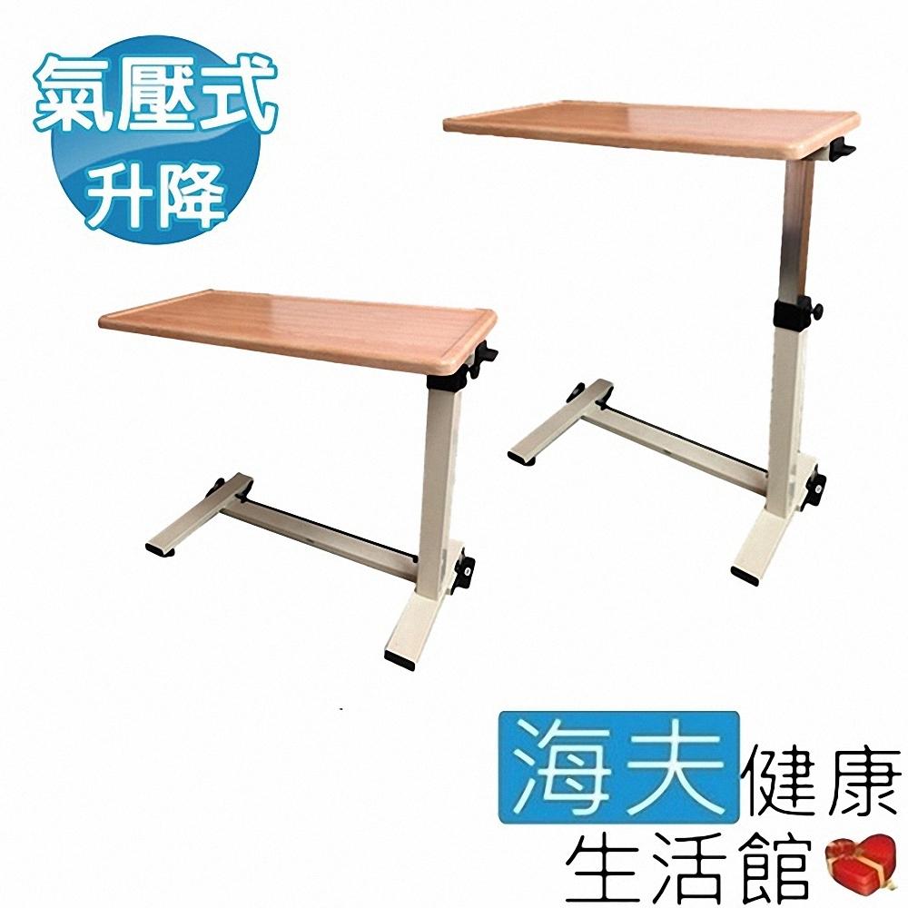 海夫健康生活館 YL 氣壓式 升降床邊桌 鐵管 MDF密集板 米色_NO.365-1