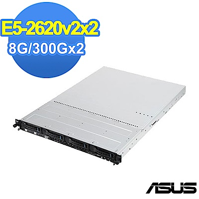 ASUS RS700-X7 E5-2620v2x2/8G/300Gx2/FD