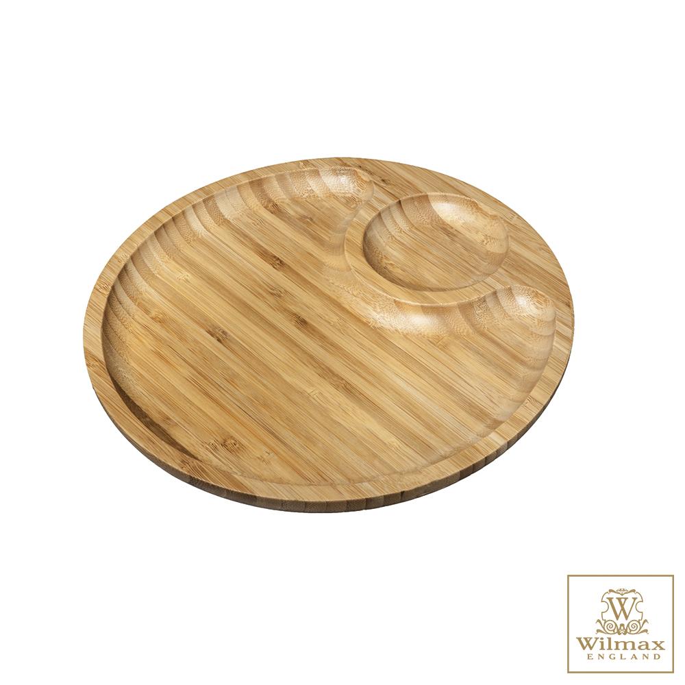 英國 WILMAX 竹製圓形分隔餐盤/輕食盤(25CM)