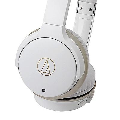 【第二件半價】鐵三角ATH-AR3BT 藍牙無線耳罩式耳機-白色