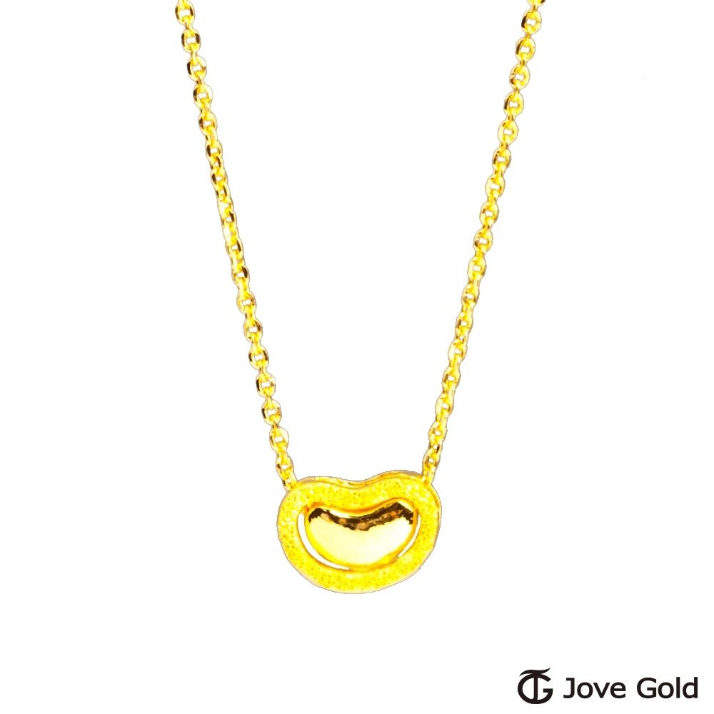 (無卡分期6期)Jove Gold 漾金飾 愛情種子黃金項鍊