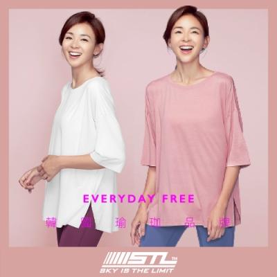 STL yoga Everyday Free SS 韓國運動機能 落肩長版短袖上衣 美日系列
