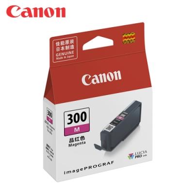 CANON PFI-300M 品紅色原廠墨水匣