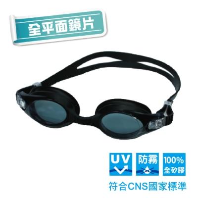 泳鏡 成功SUCCESS S606 快調一體泳鏡-黑