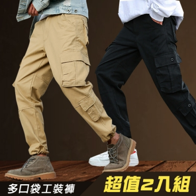 【時時樂】超值2入組-美式街頭舒適透氣八口袋耐磨工作褲(簡約/百搭/秋季/休閒褲)