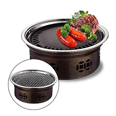 點秋香 明洞燒烤爐-尊榮款 烤肉架