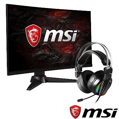 [無卡分期12期]MSI微星Optix MAG27C 27型曲面電競螢幕+GH70電競耳機