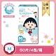 櫻桃小丸子 輕薄透氣 嬰兒紙尿褲/尿布 M(50*4包/箱) product thumbnail 1