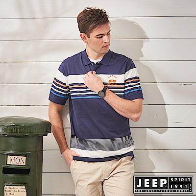 JEEP 清新陽光短袖POLO衫-藍色