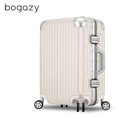 Bogazy 綠野迷蹤 20吋鋁框新型力學V槽拉絲行李箱(時尚白)