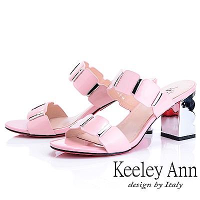 Keeley Ann氣質名媛 一字幾何方形素面高跟拖鞋(粉紅色-Ann系列)