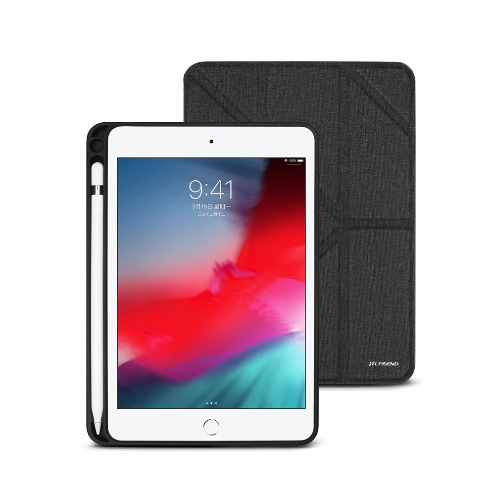 JTLEGEND iPad mini 2019 Amos 7.9吋折疊皮套含筆槽 product image 1