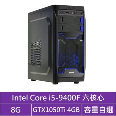 華碩H310平台[灰焰魔兵]i5六核GTX1050Ti獨顯電腦