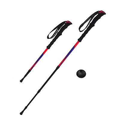 超輕量碳纖維登山杖 (紅)