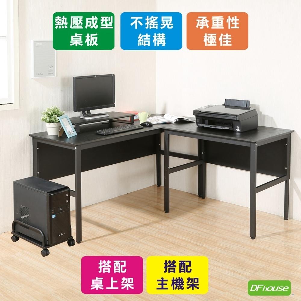 DFhouse頂楓150+90公分L型工作桌+主機架+桌上架150*150*76