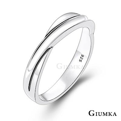 GIUMKA刻字戒指男女情侶銀戒愛的默契單戒(兩款任選)