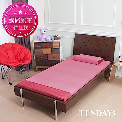 TENDAYS DISCOVERY DISCOVERY柔眠床墊(乾燥玫瑰) 標準單人3尺 5.5cm厚