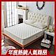 Ally愛麗正三線3M防潑水抗菌蜂巢式獨立筒床 雙人5尺 product thumbnail 1