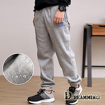 Dreamming 暢銷超保暖厚刷毛束口休閒運動長褲-共二色